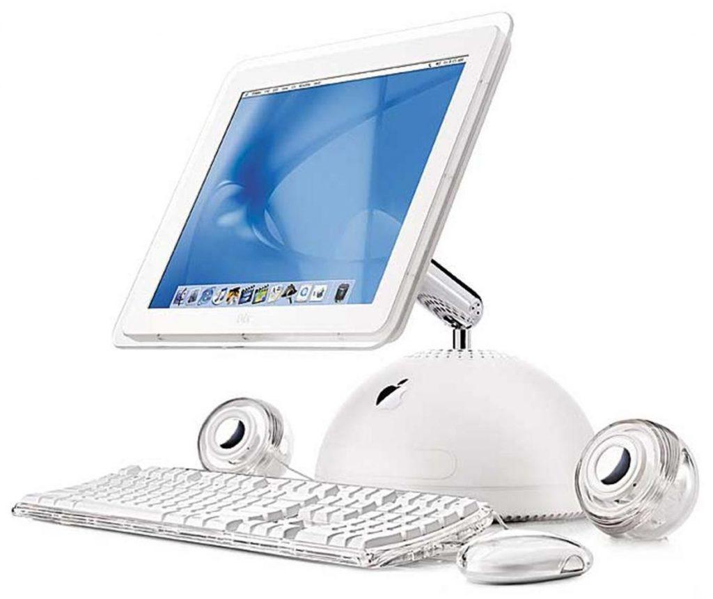iMac G4 iLamp